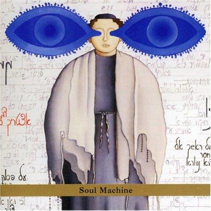 tapa Soul Machine